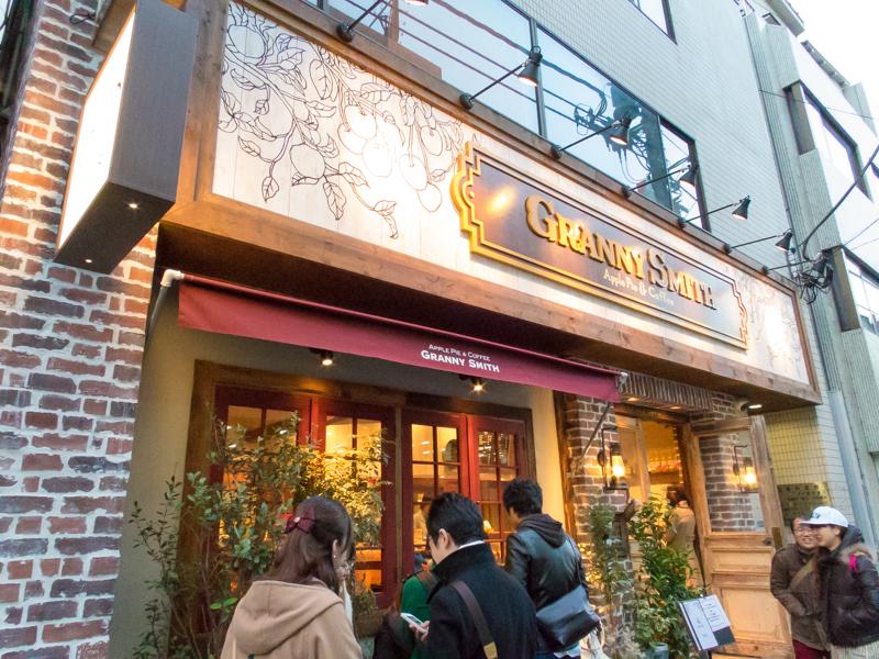 GRANNY SMITH/青山店