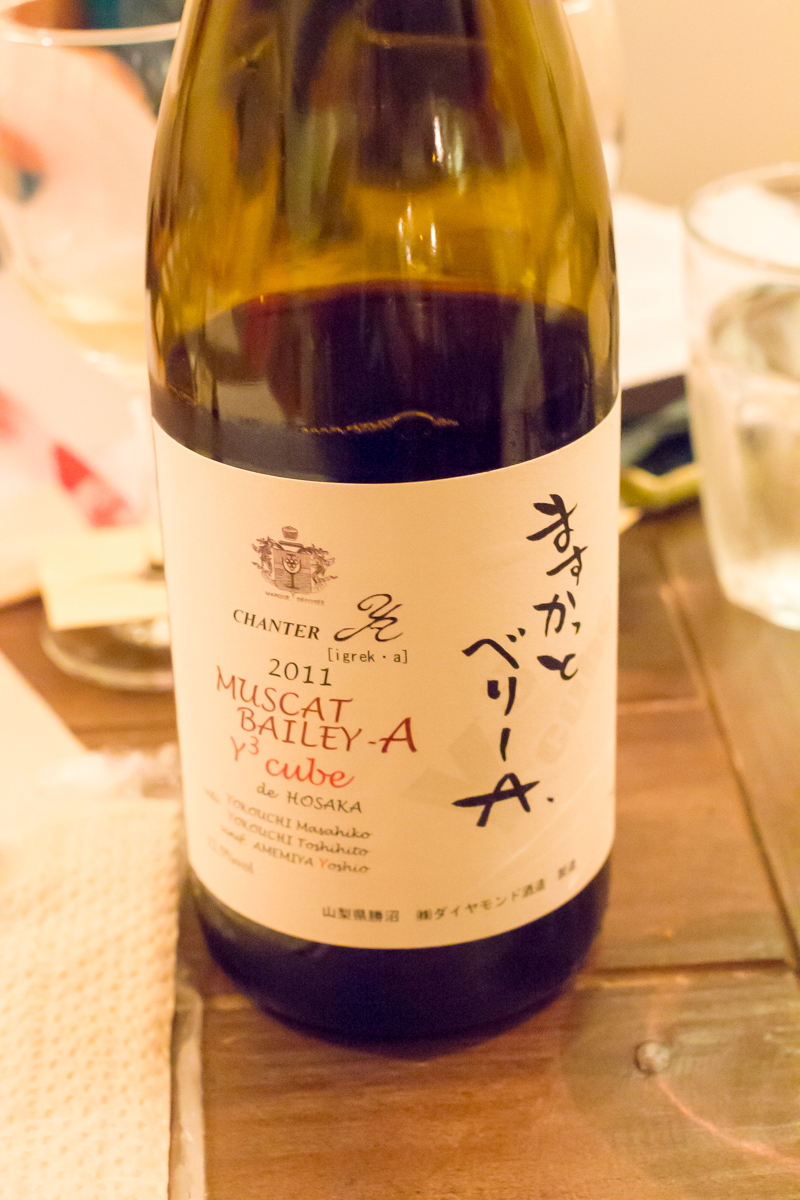 bojiワイン塾山梨編(4)