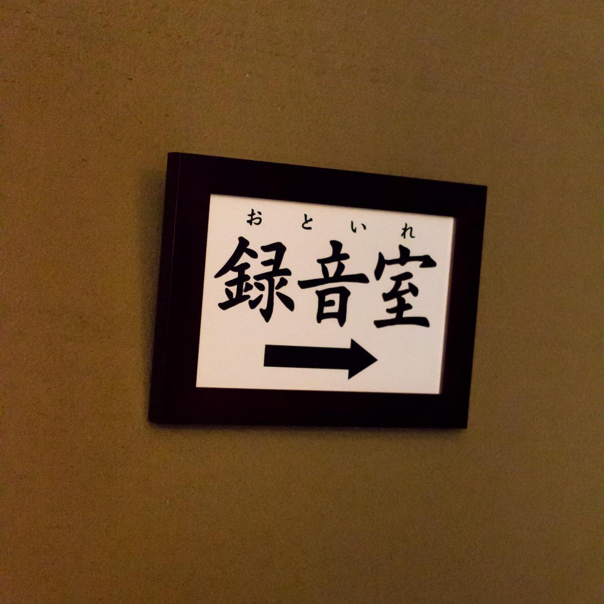 赤坂 津つ井(11)