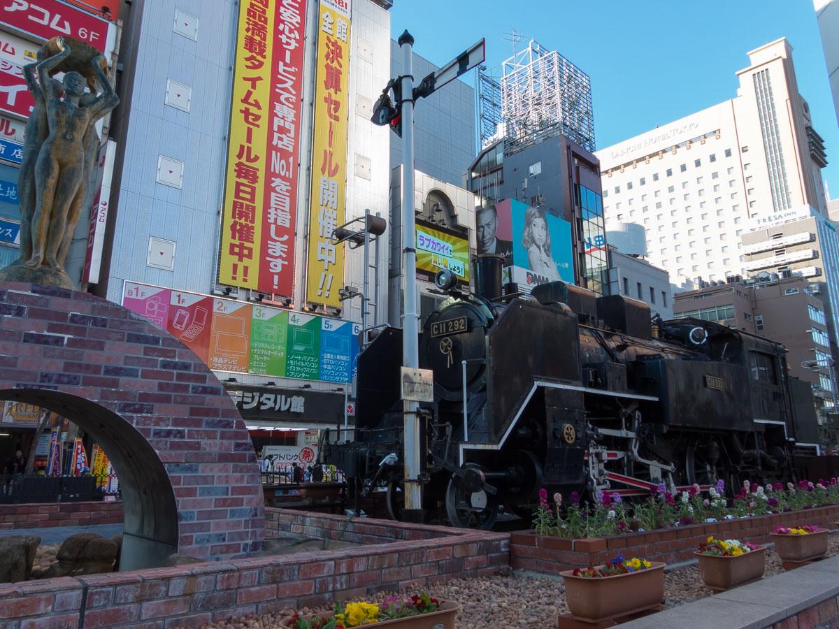 新橋散策(2)