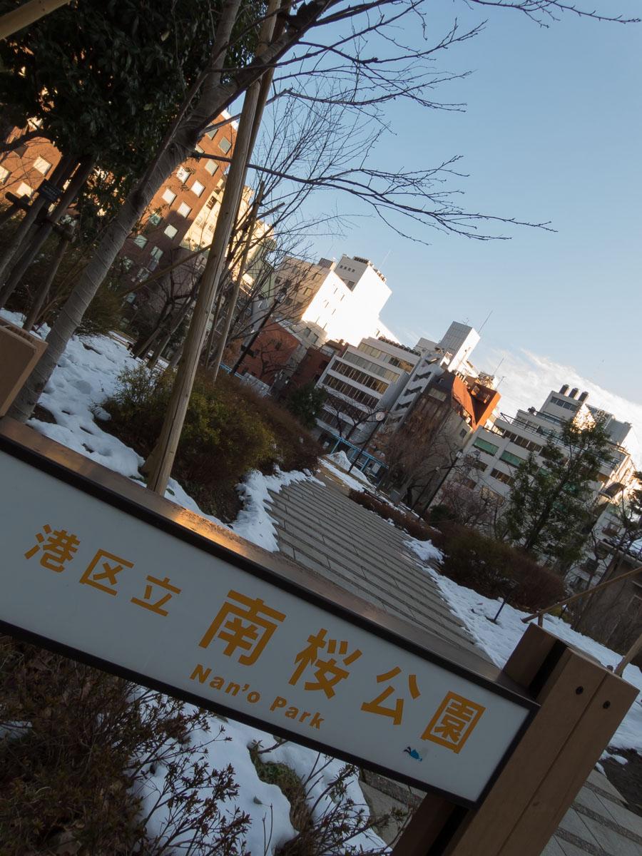 新橋散策(22)