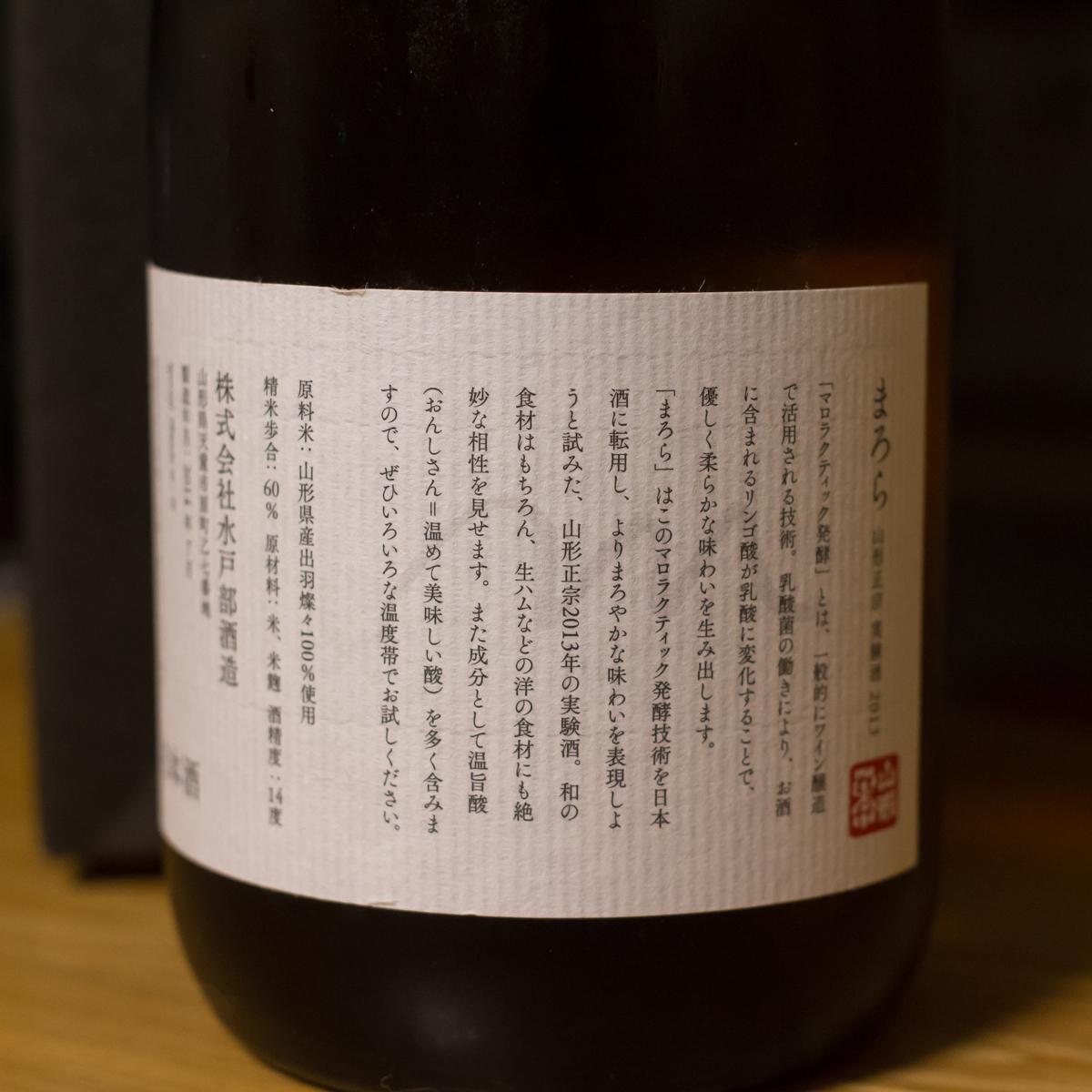 鈴木三河屋頒布会8月分(2)
