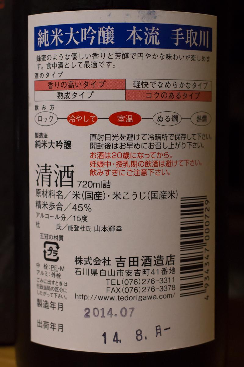 鈴木三河屋頒布会8月分(4)