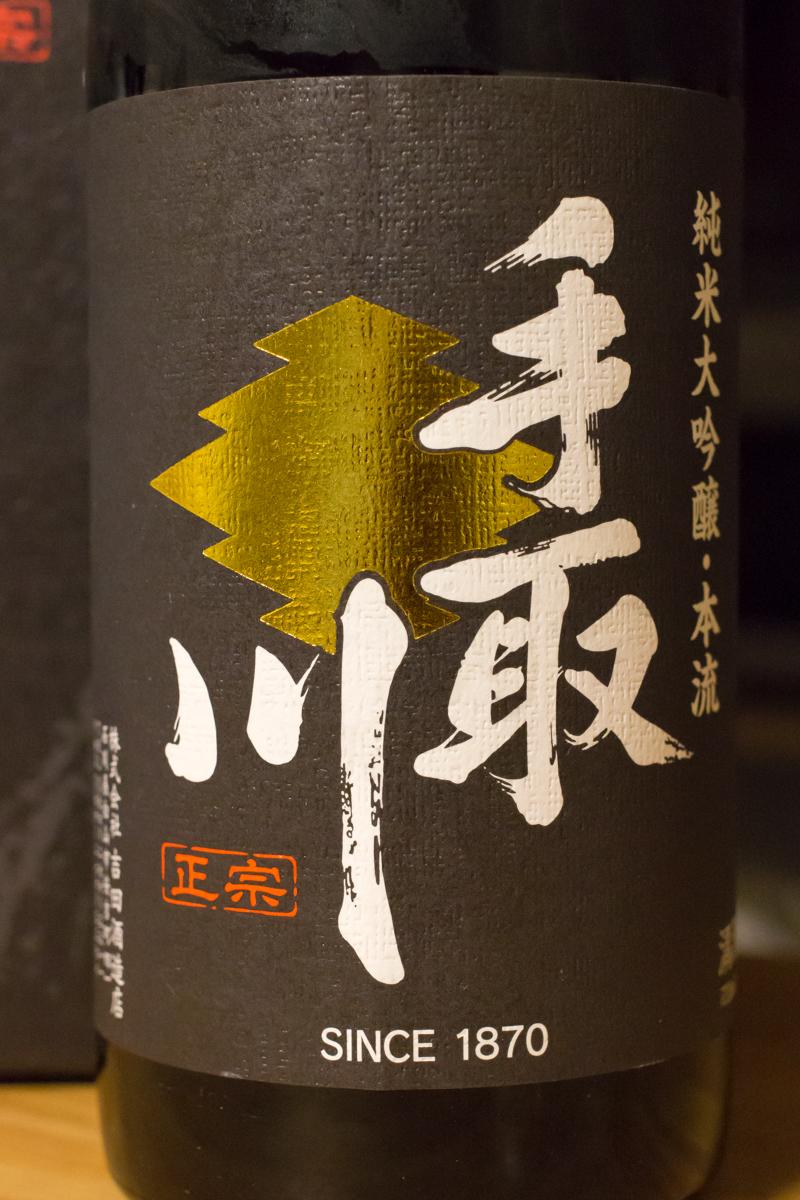 鈴木三河屋頒布会8月分(5)