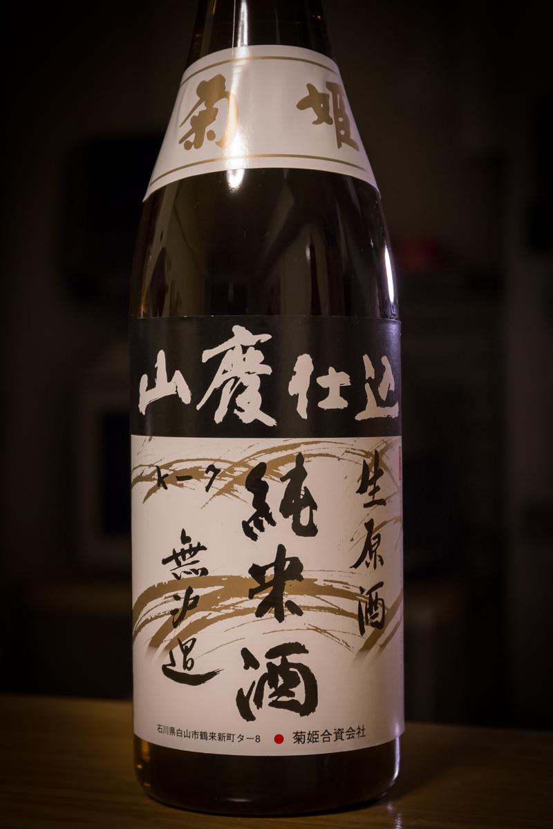鈴木三河屋頒布会2月分(3)