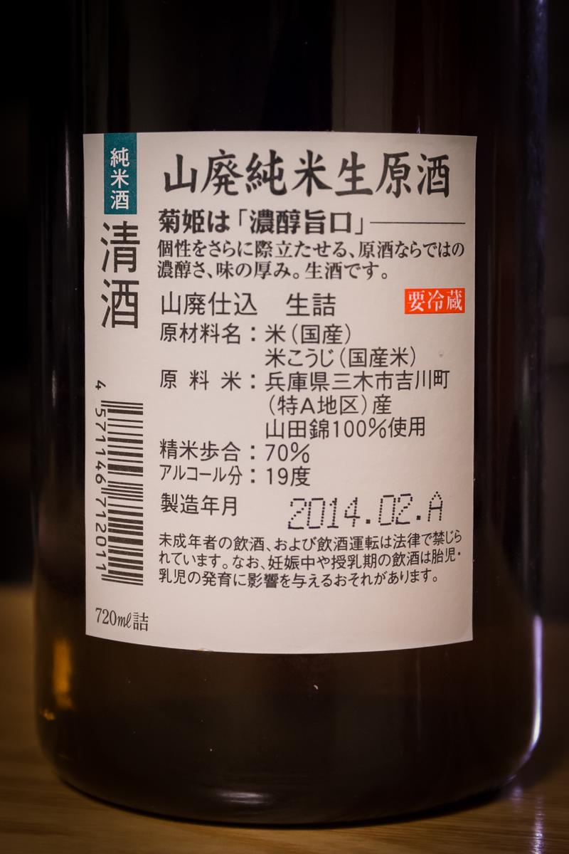 鈴木三河屋頒布会2月分(4)