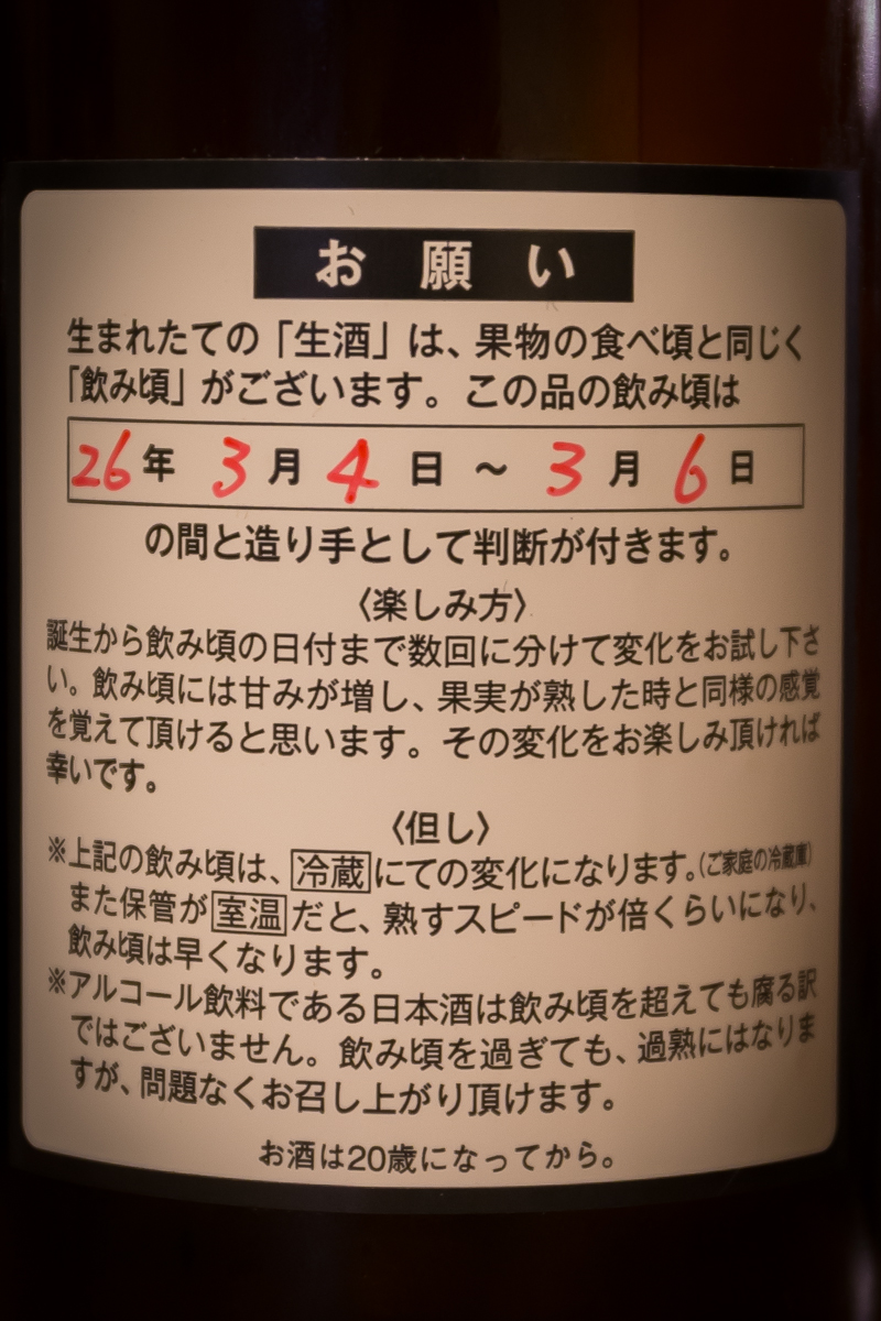 はせがわ九平次(7)