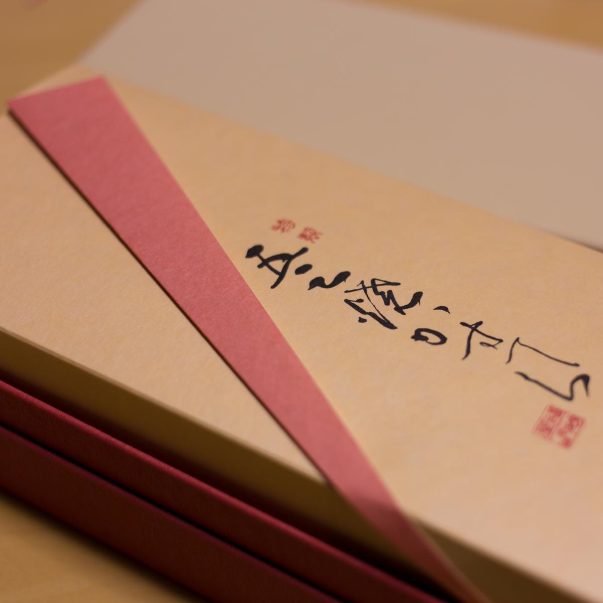 福砂屋カステラ(3)