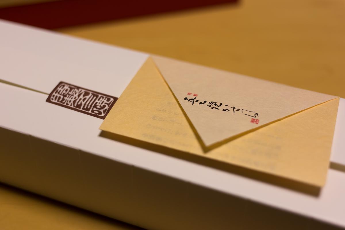 福砂屋カステラ(4)