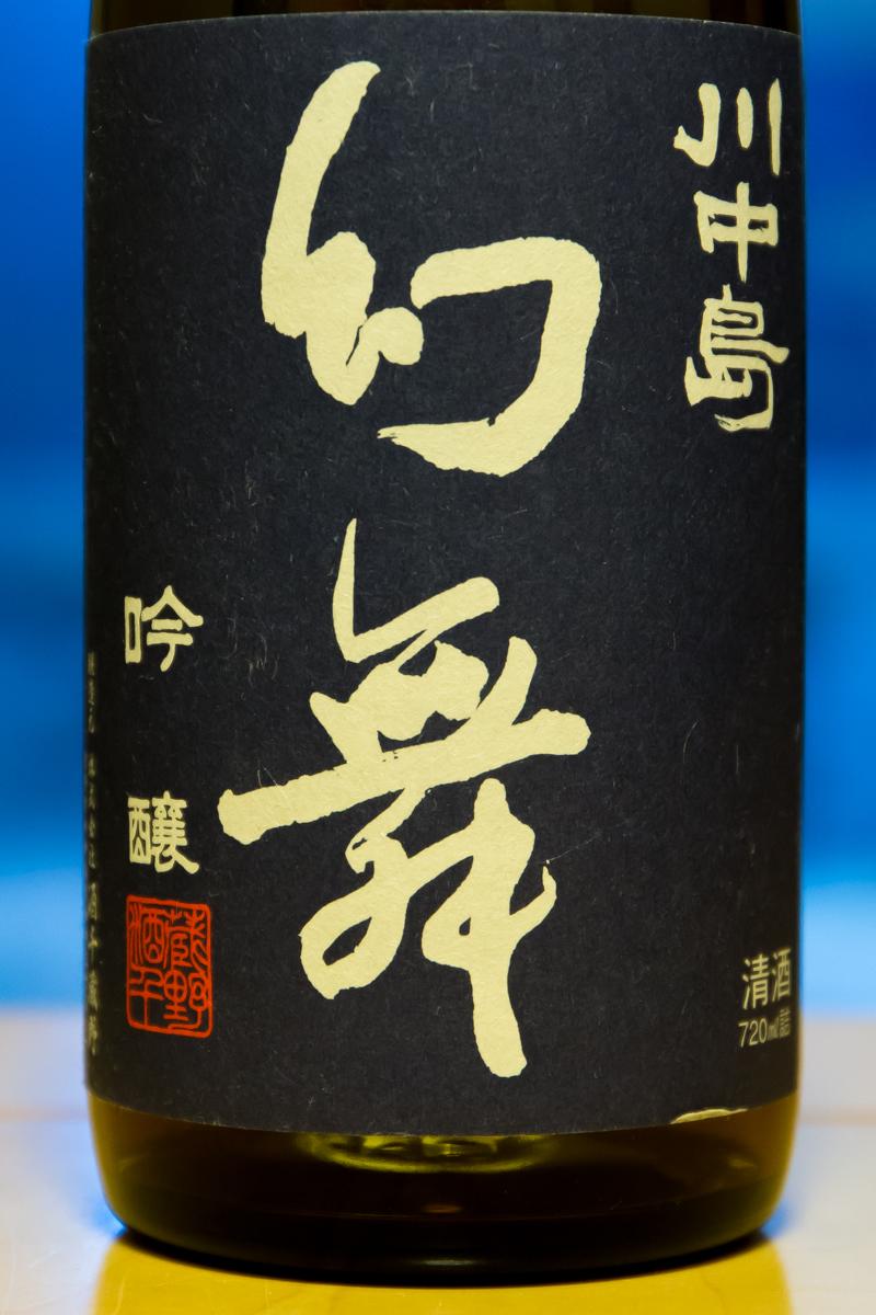 幻舞(1)