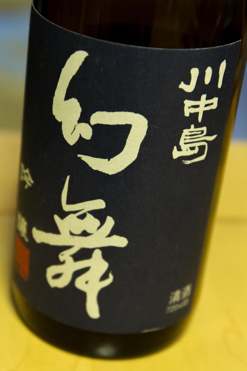 幻舞(2)
