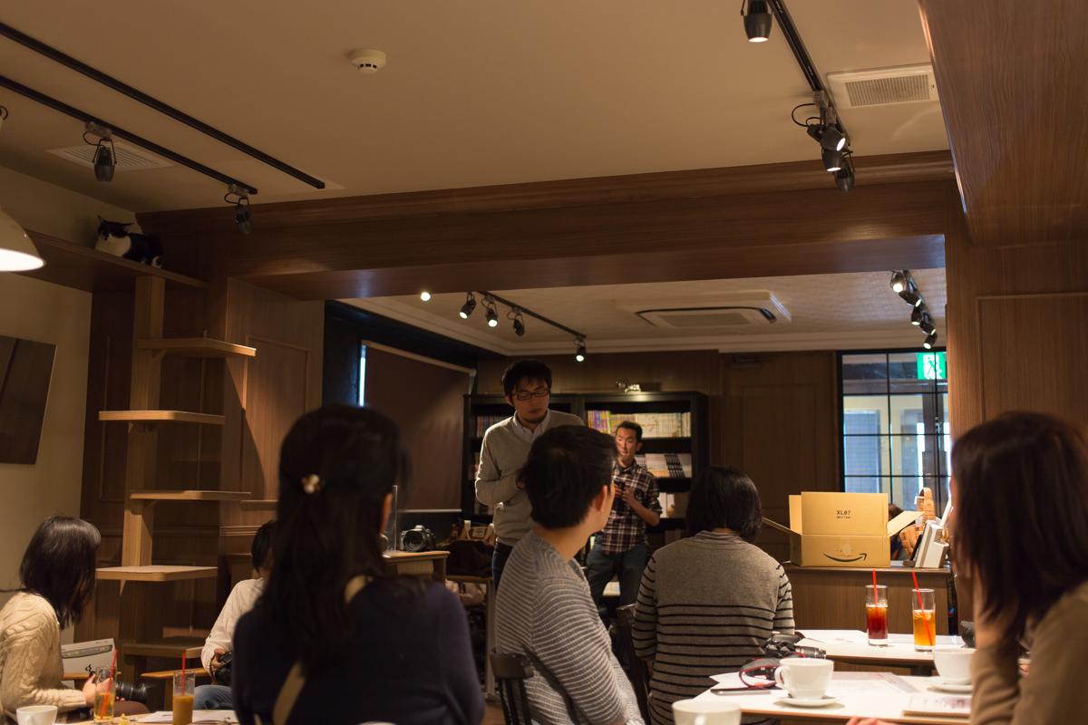 ねこカフェ・説明イメージ(3)