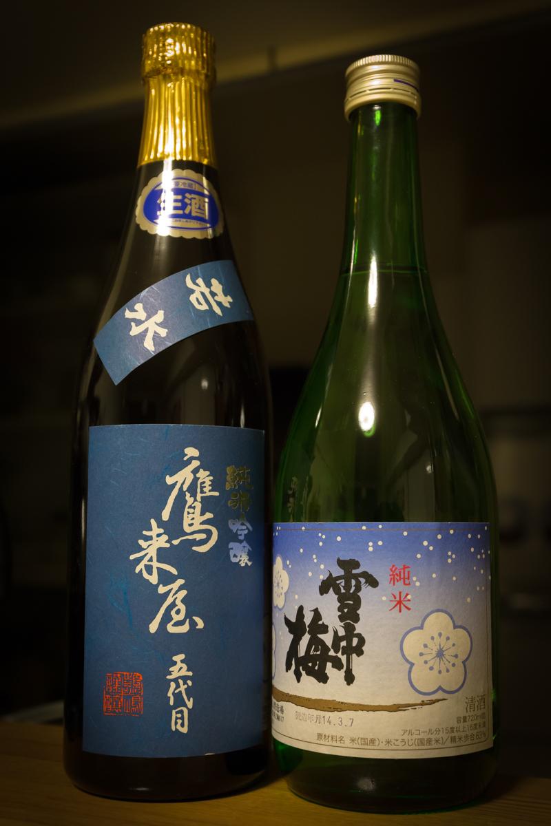 鈴木三河屋3月分(1)