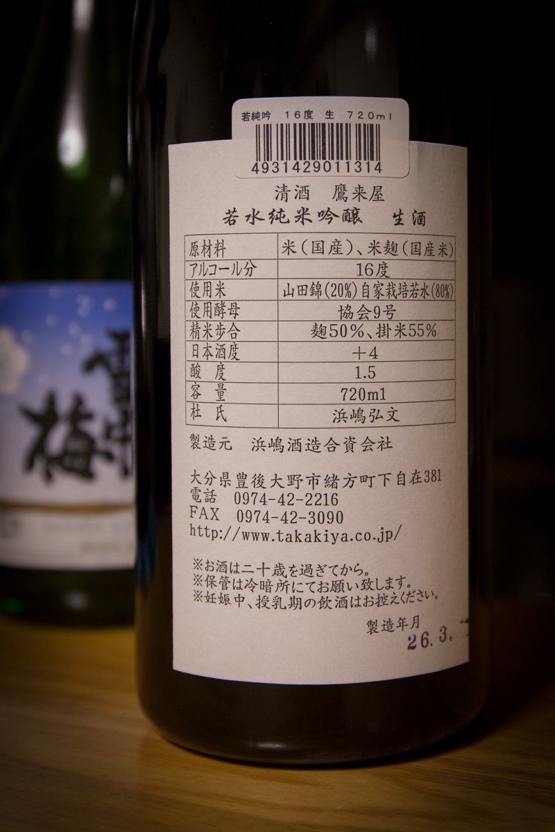 鈴木三河屋3月分(4)