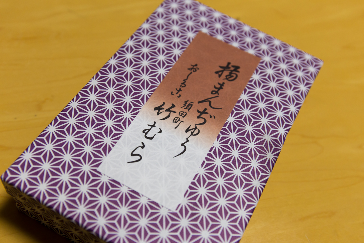 神田散策(16)