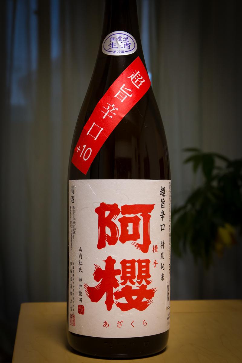 阿櫻(2)