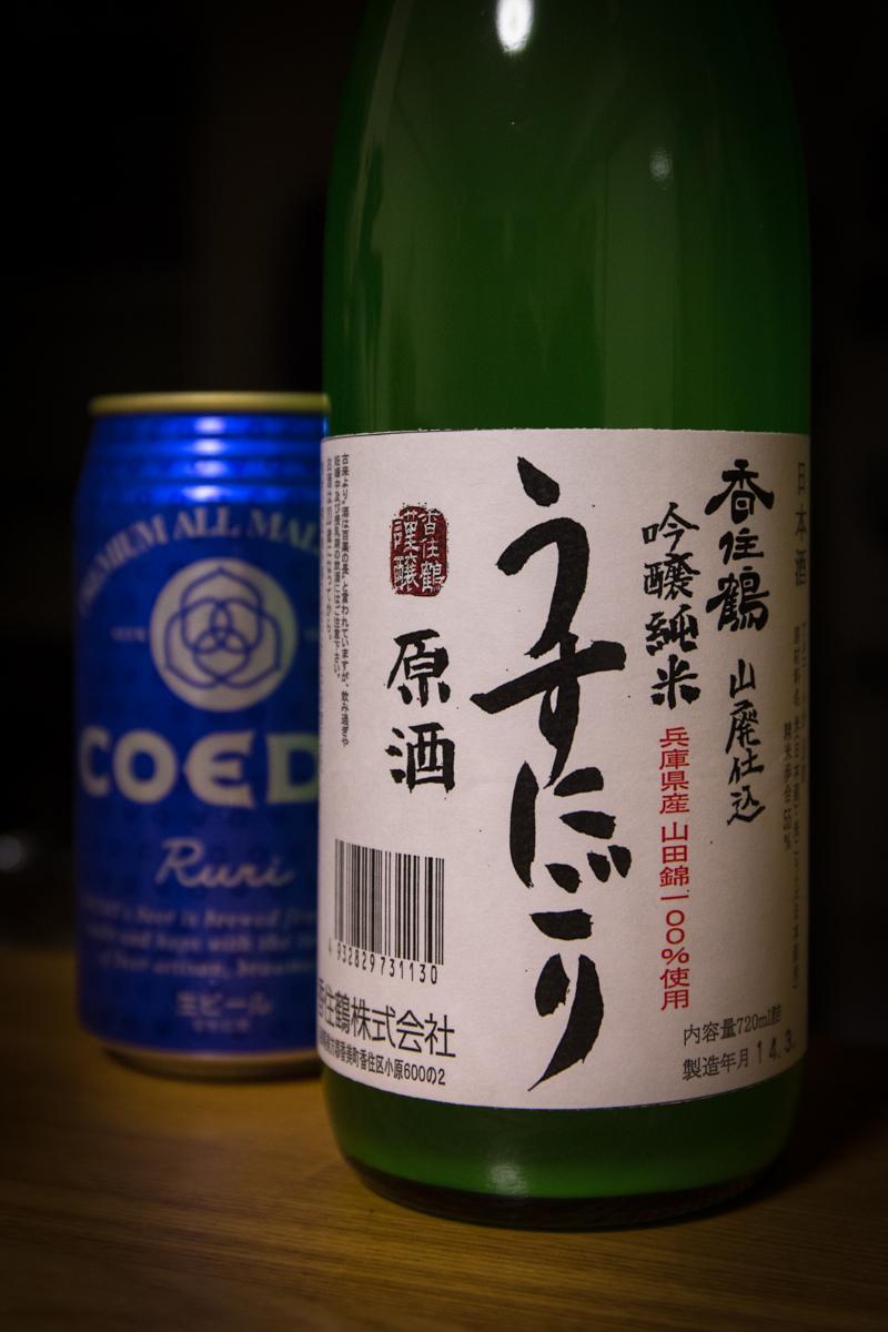 香住鶴うすにごり(2)