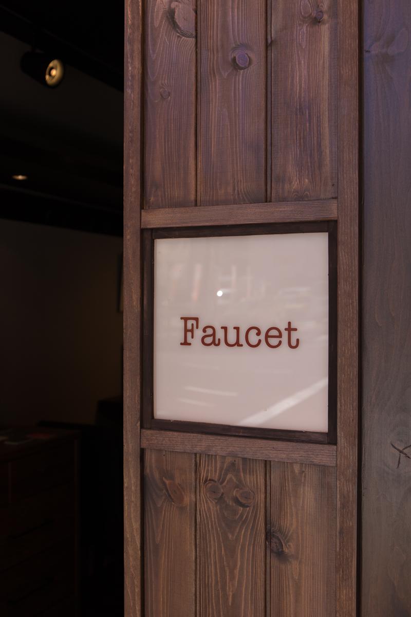 Faucet(2)