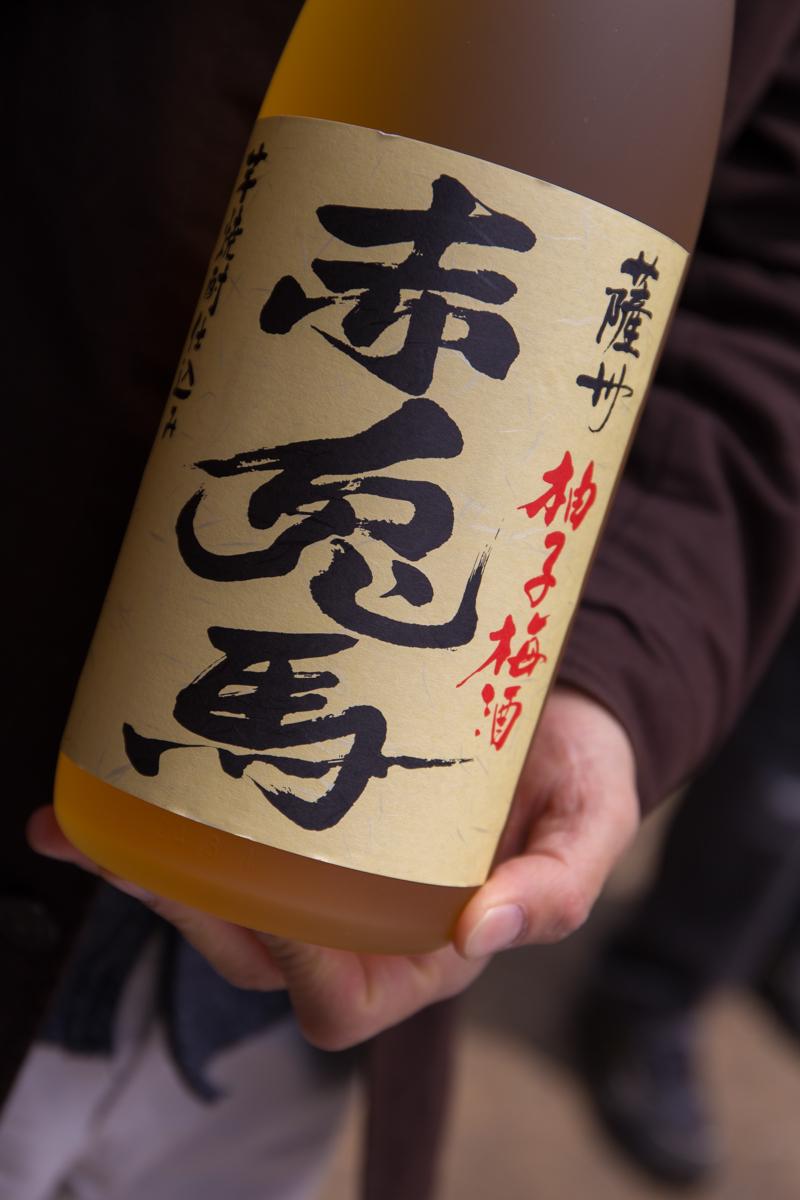 BBQ酒(1)
