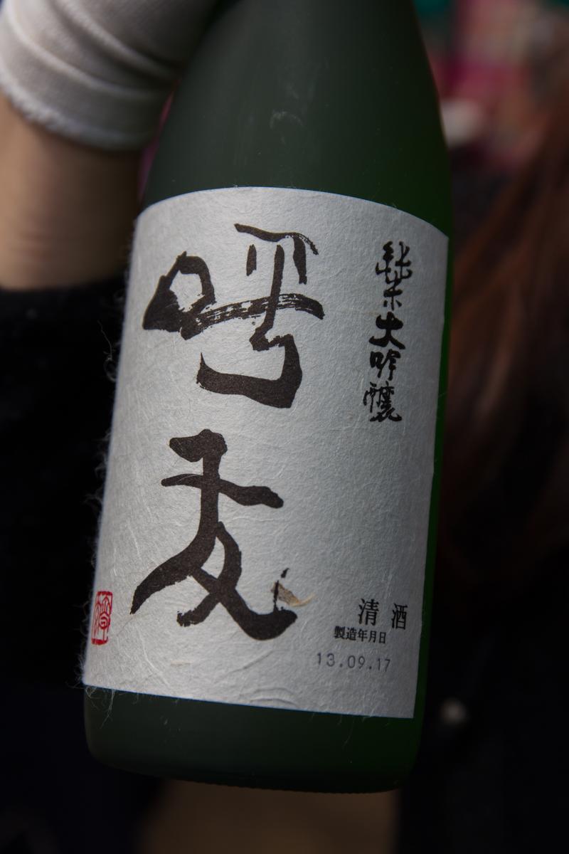 BBQ酒(2)