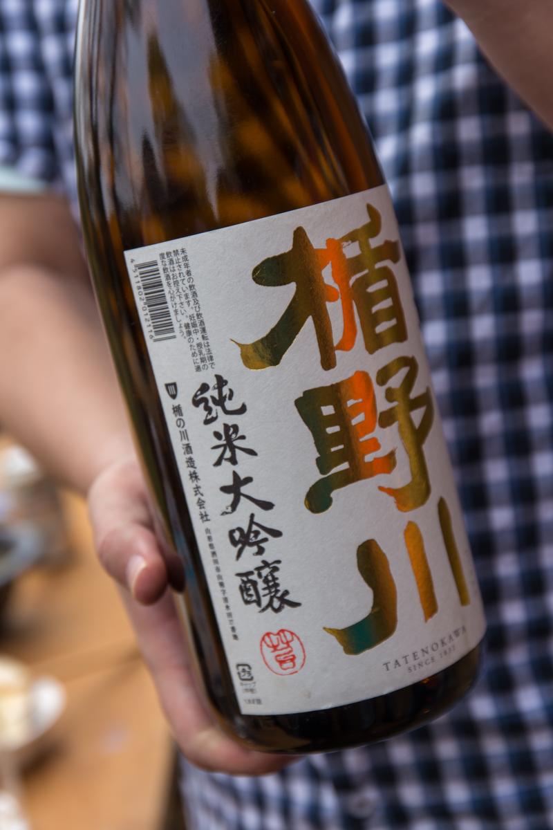 BBQ酒(4)