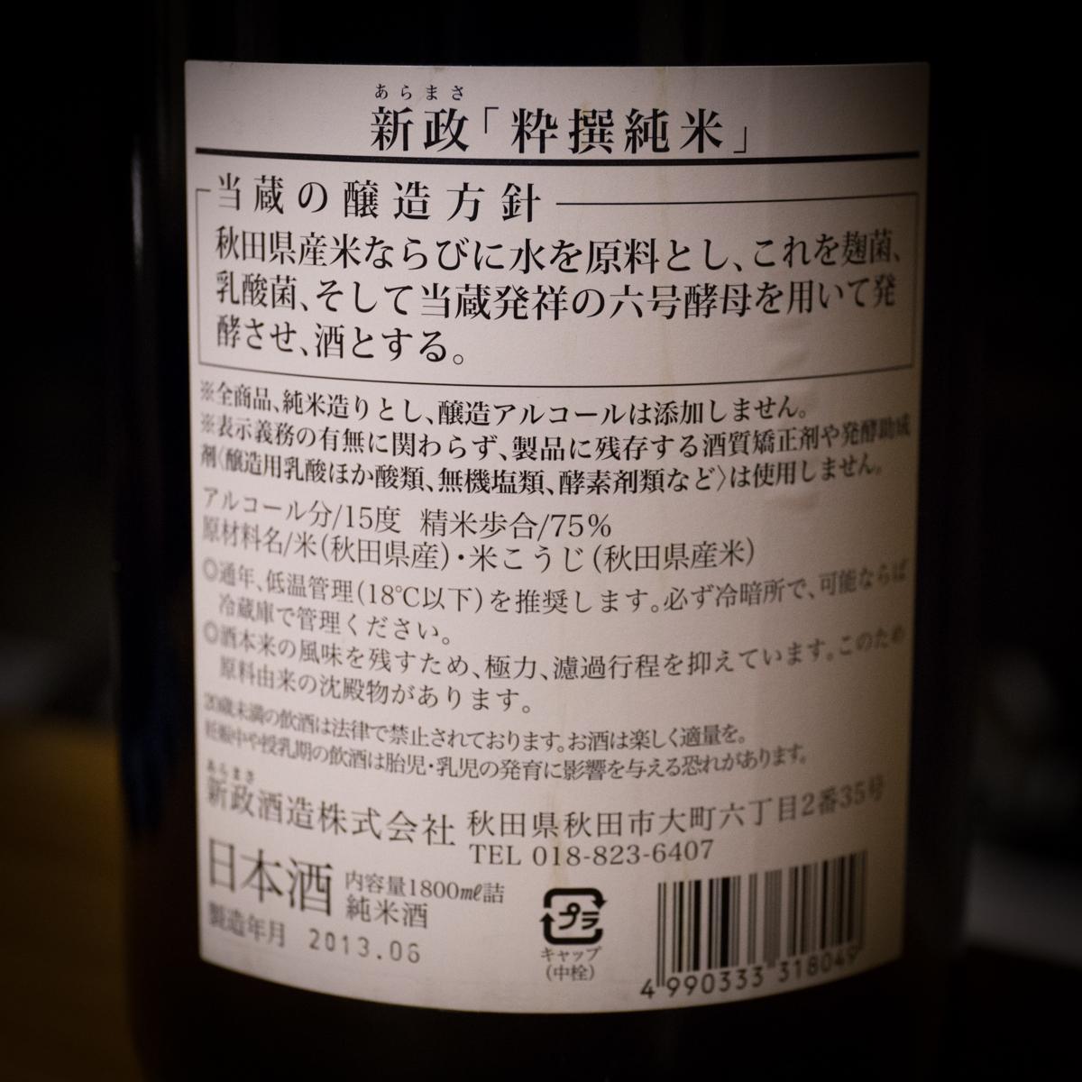新政(3)