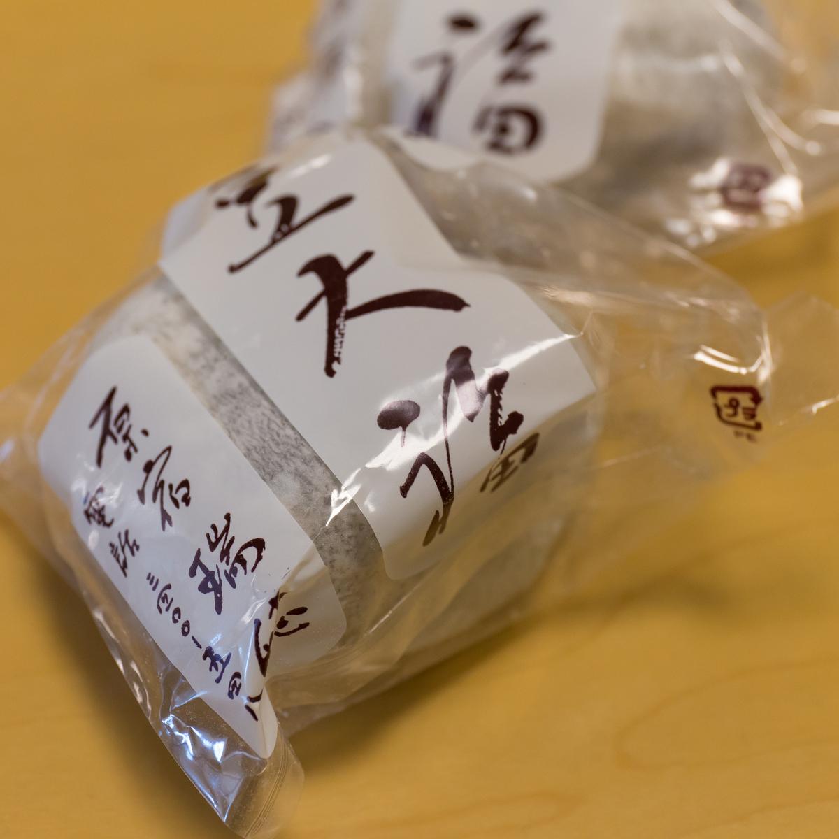 新政(4)