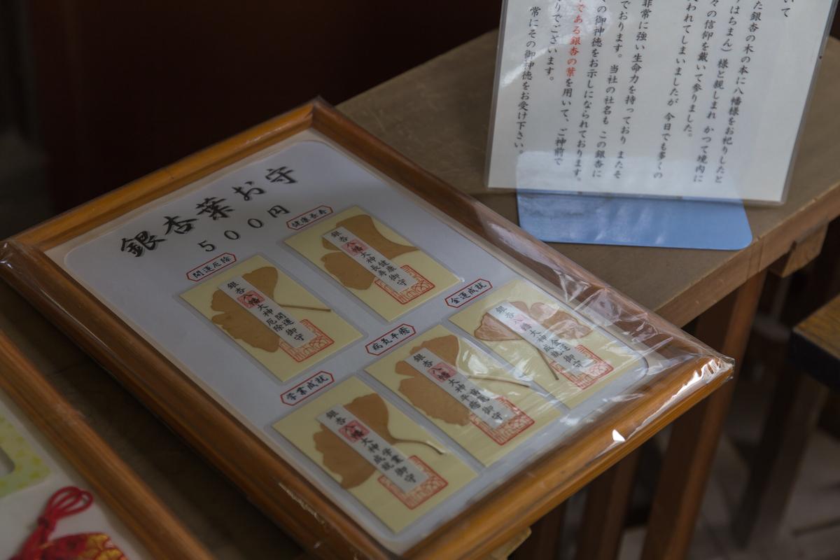 浅草橋散策(6)