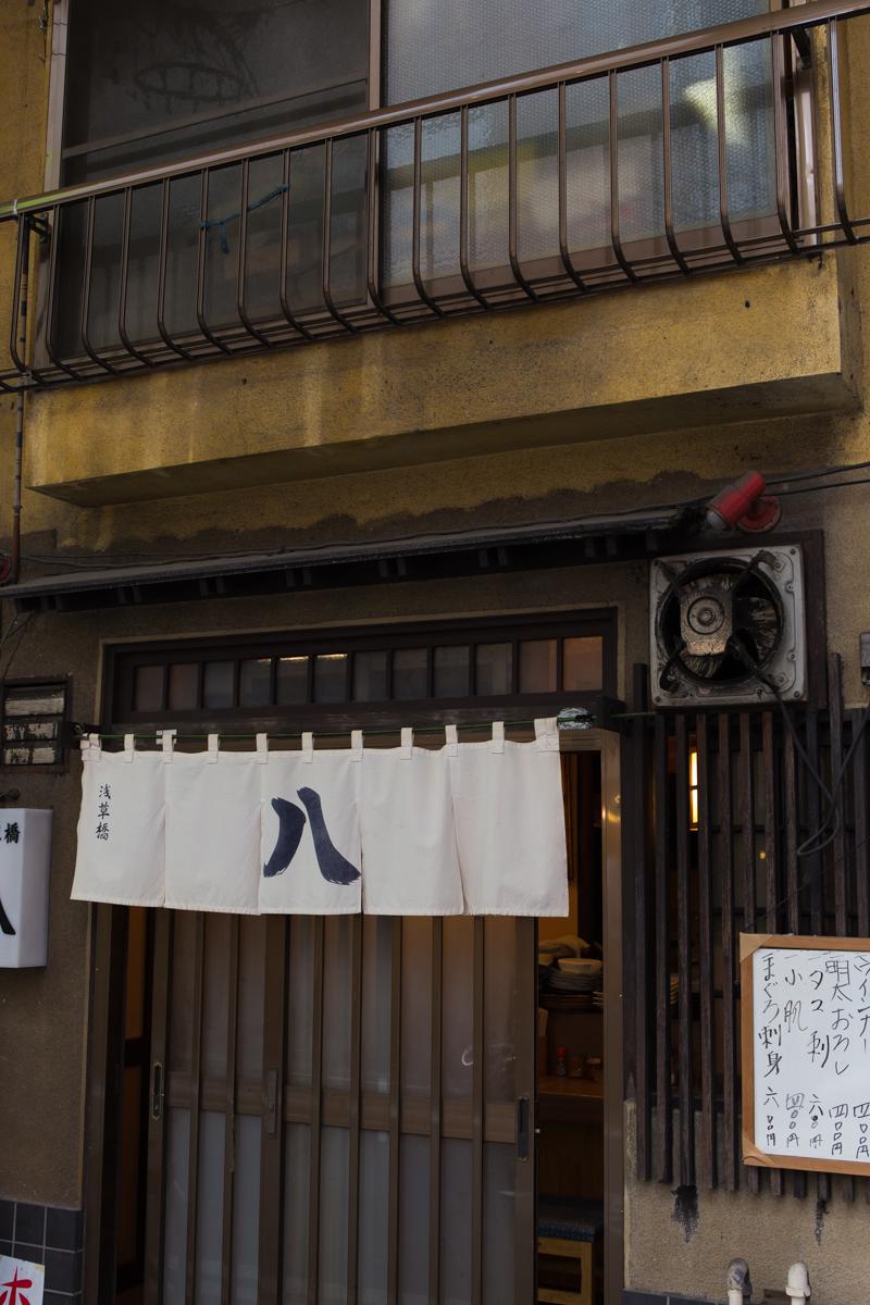 浅草橋散策(17)