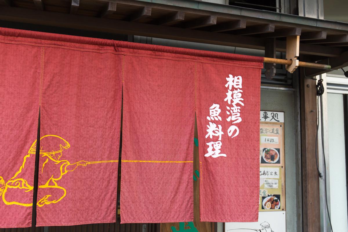 小田原の朝(10)