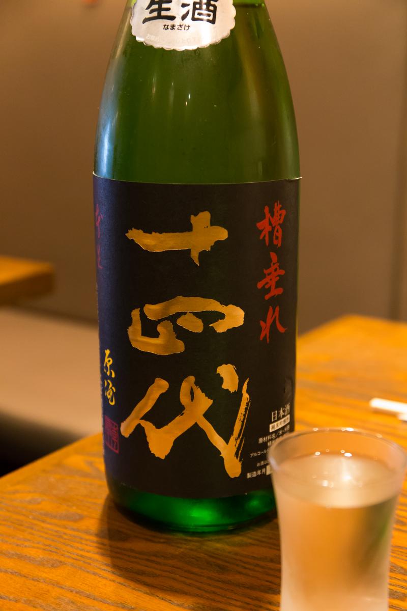稲毛屋(5)