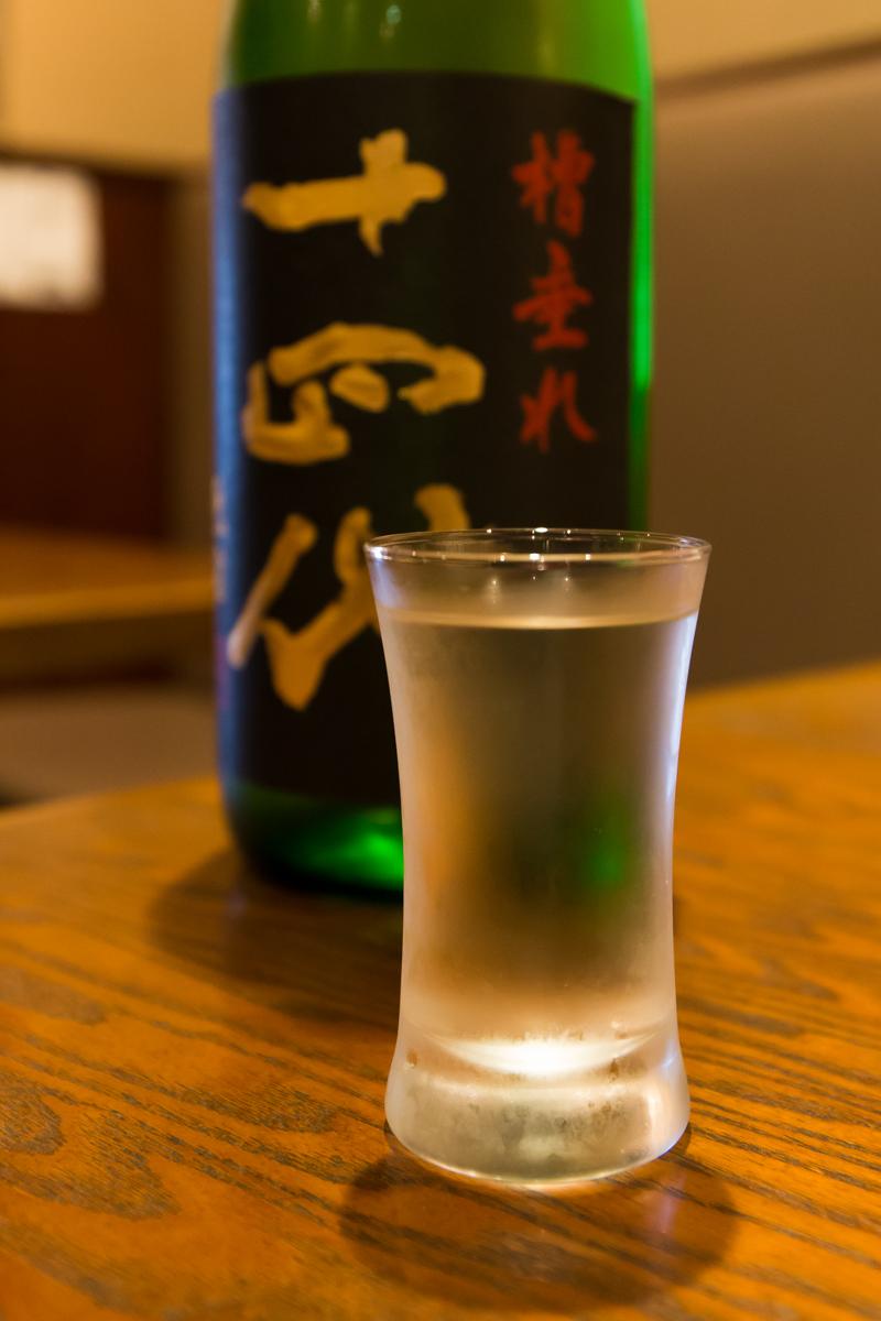 稲毛屋(6)