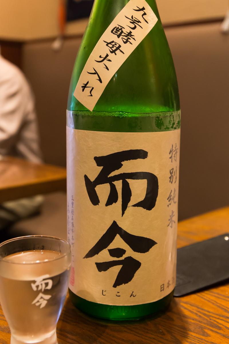 稲毛屋(9)
