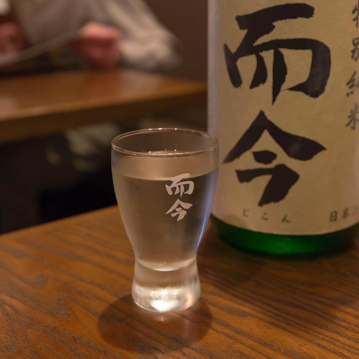 稲毛屋(10)