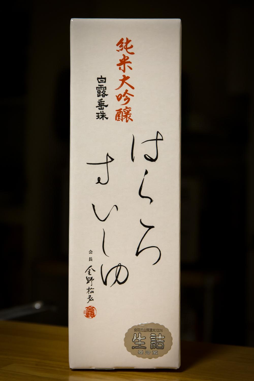 白露垂珠(5)