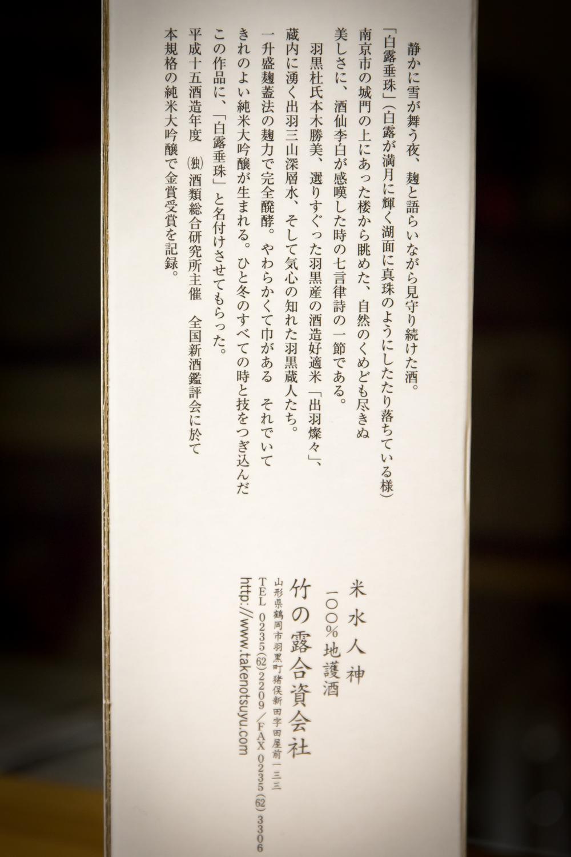 白露垂珠(7)