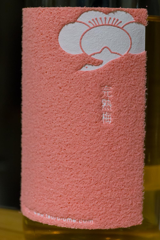 鶴梅・完熟梅(2)