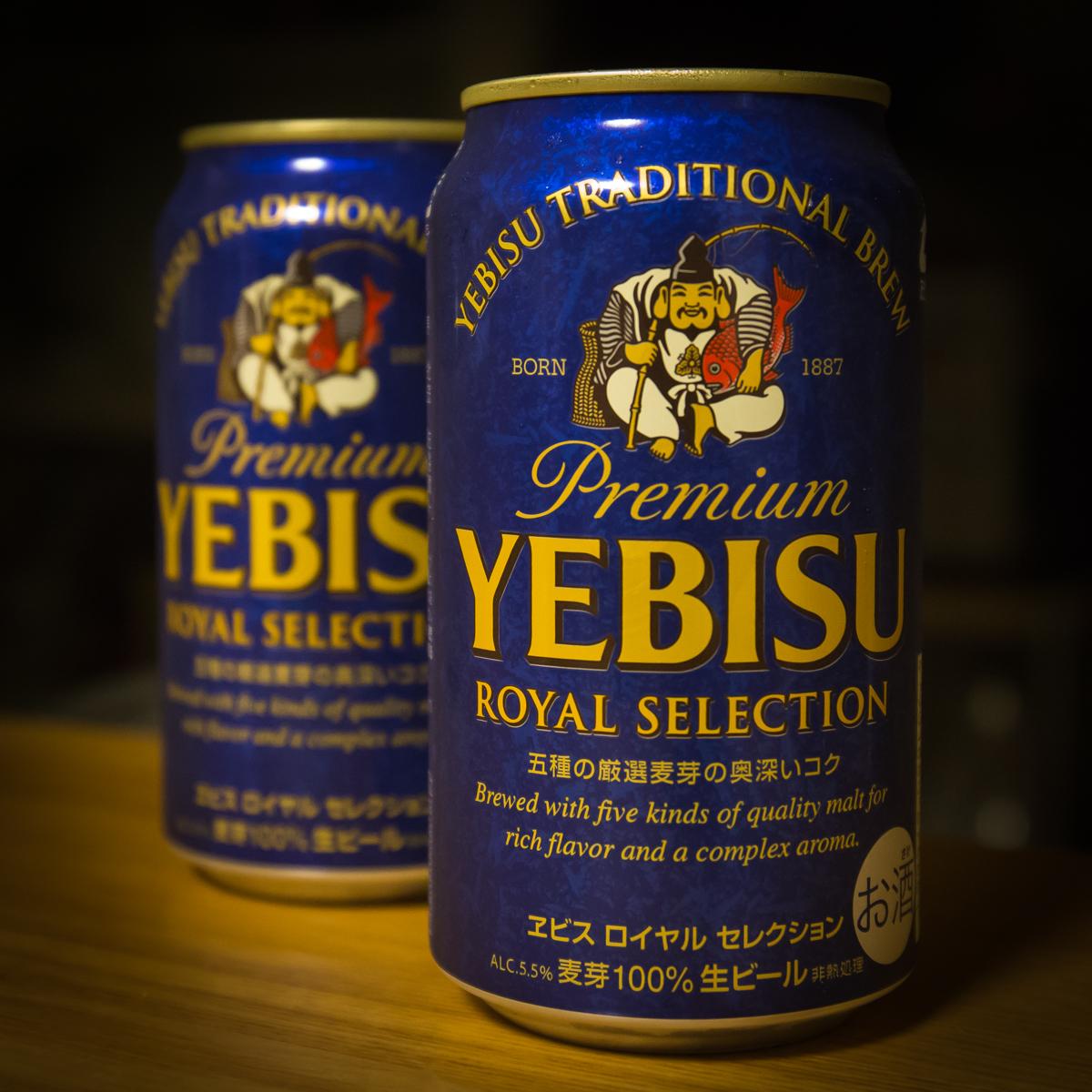 青の酒群(2)