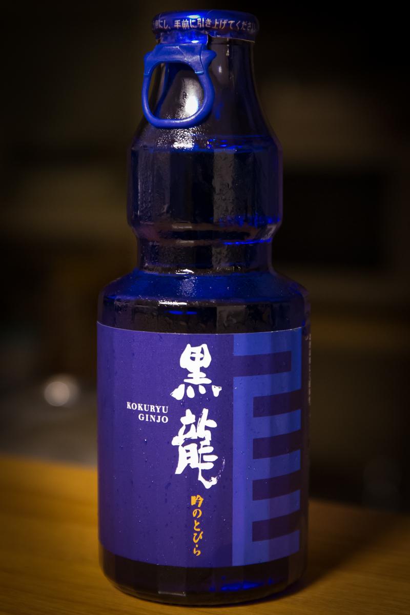 青の酒群(3)