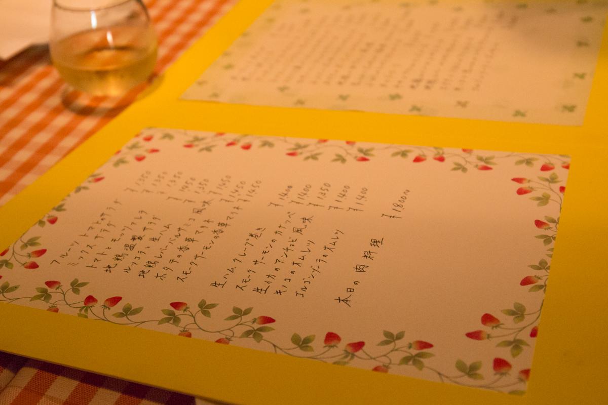 山岸食堂(7)