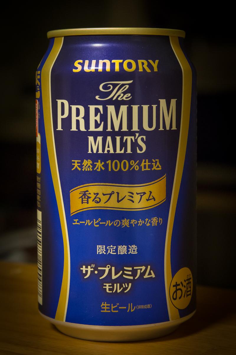 青の酒群(4)