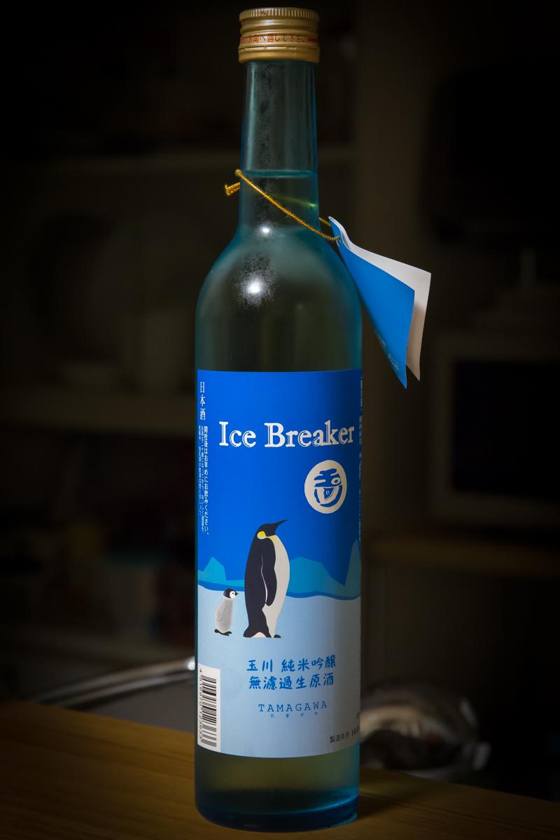 玉川 IceBreaker(1)