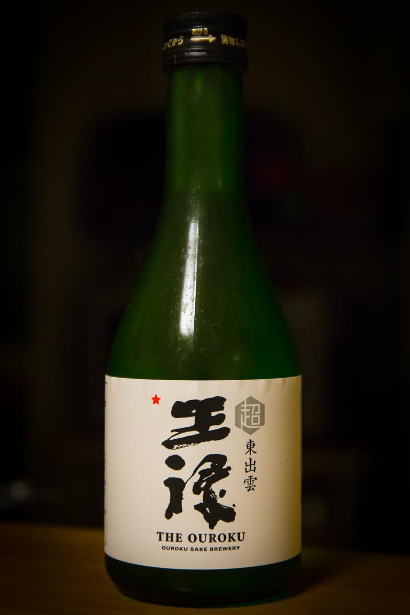 超王祿&天青(1)