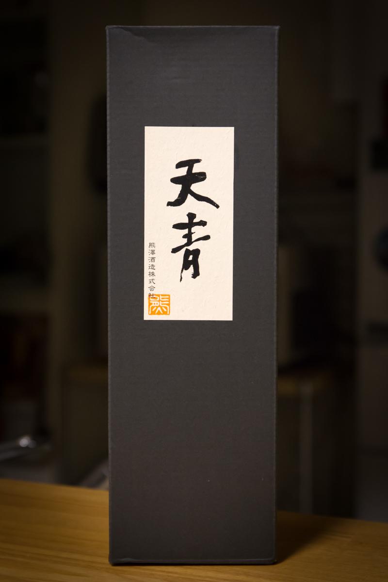 超王祿&天青(3)