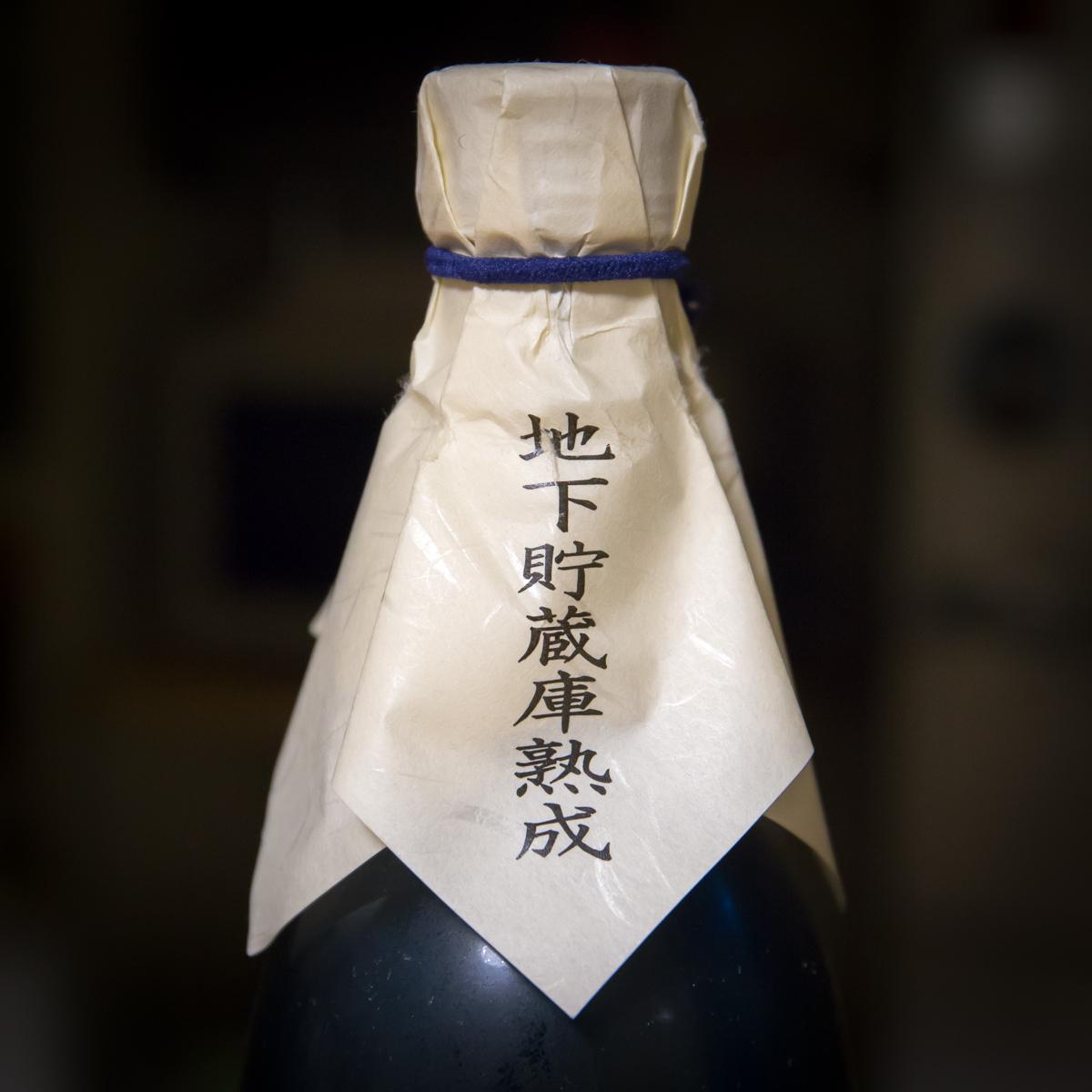 超王祿&天青(5)