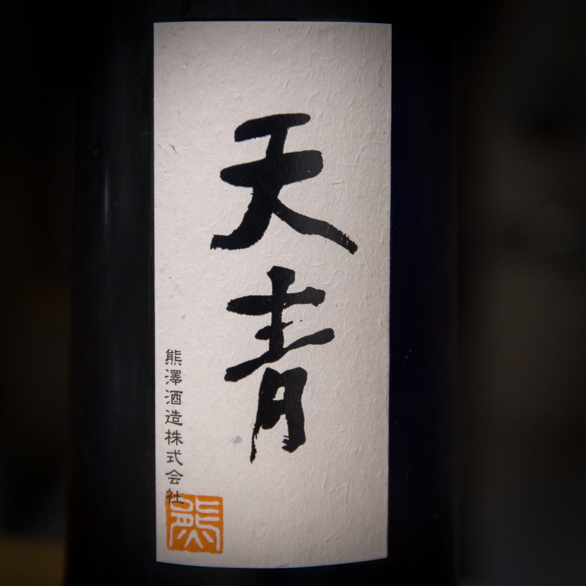 超王祿&天青(6)
