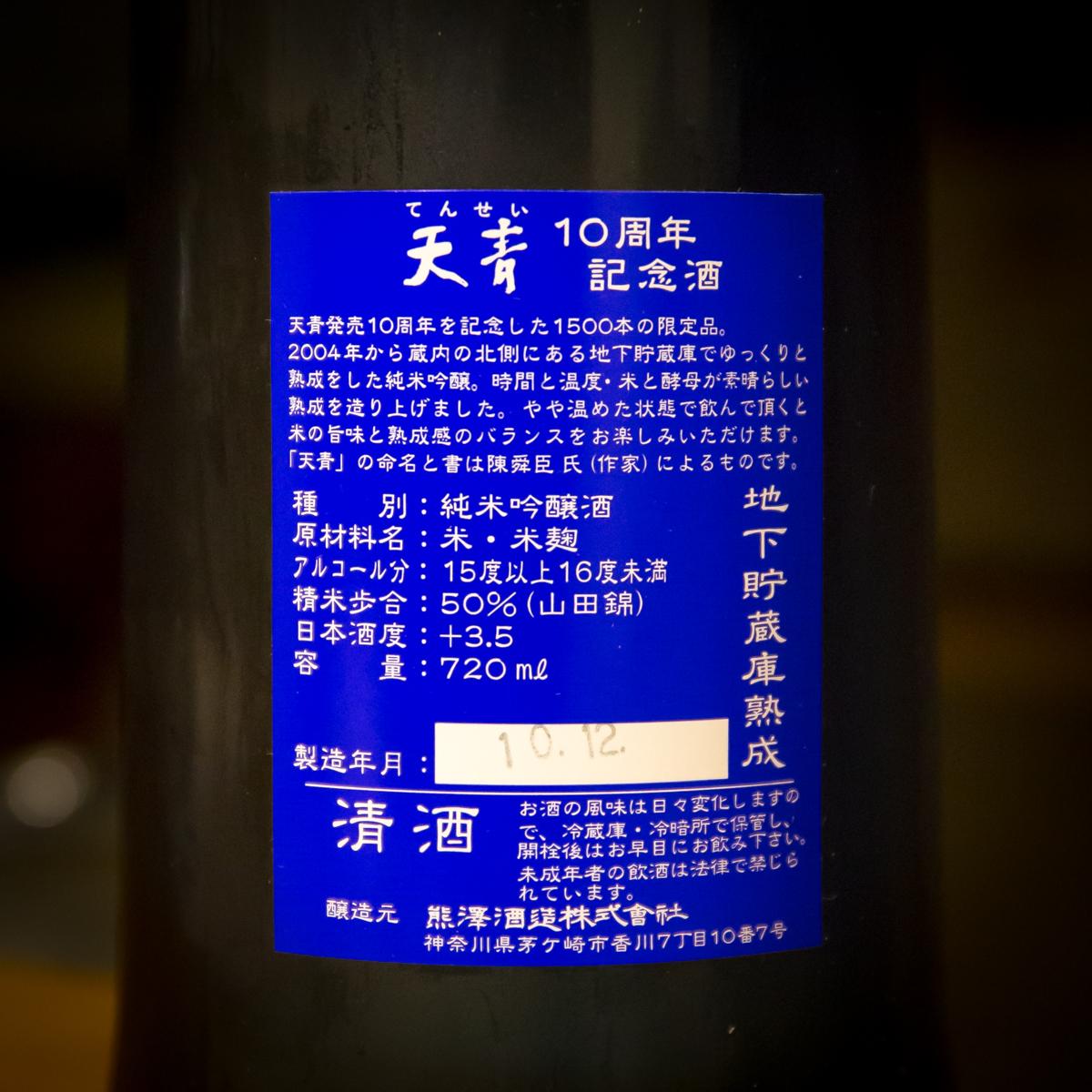 超王祿&天青(7)