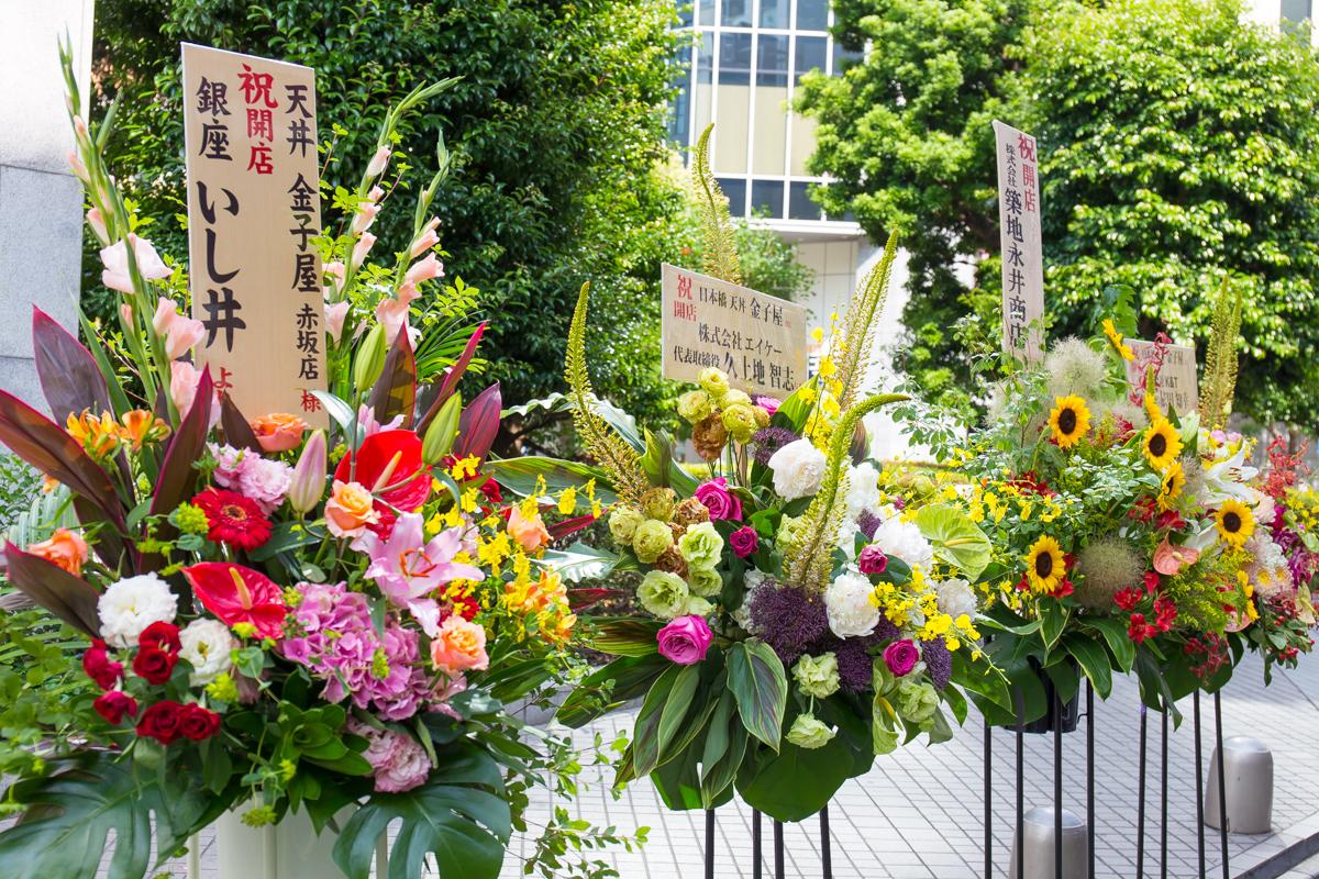 天丼金子屋赤坂店(2)