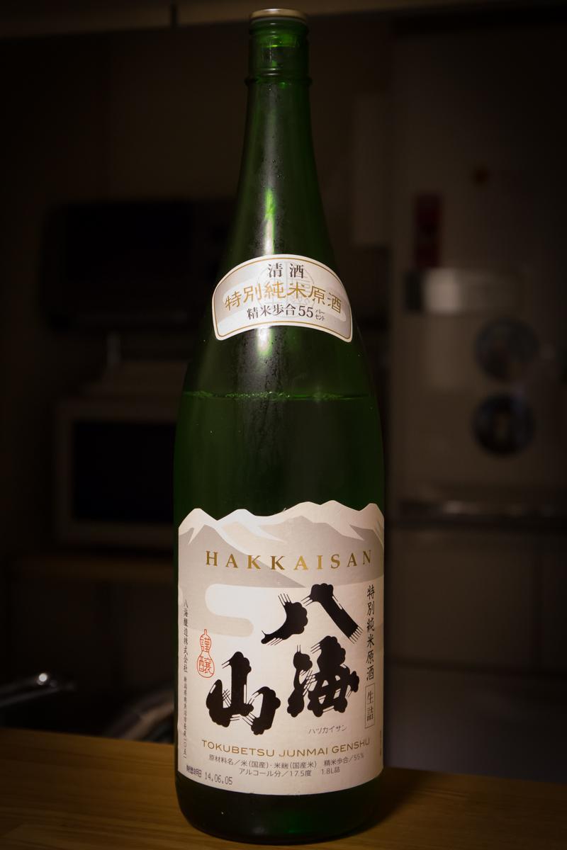 八海山 特別純米原酒(1)