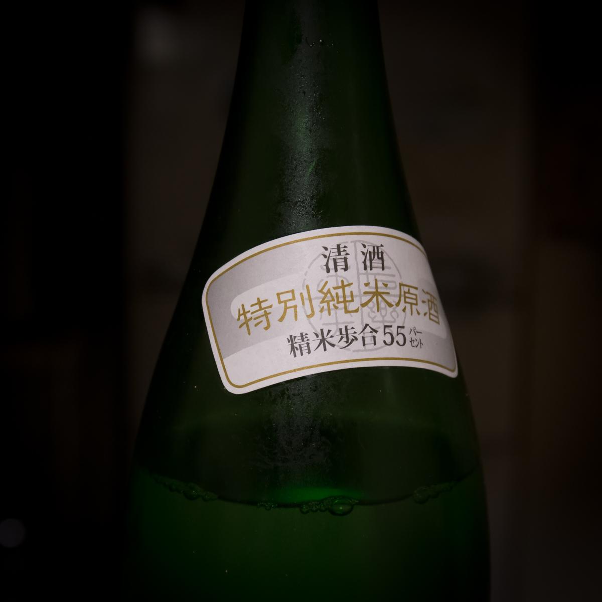 八海山 特別純米原酒(2)
